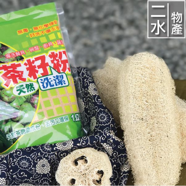 【清潔高手 x 環保去污碗盤清潔組】 1