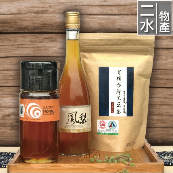 【清涼解渴 x 夏日健康飲品組】 1