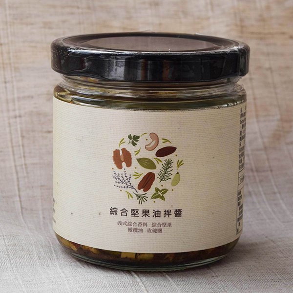 綜合堅果油拌醬 1
